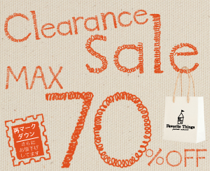 clearance sale開催のお知らせ