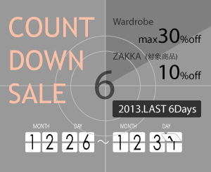 12/26(THU)~12/31(TUE)までCOUNT DOWN SALE 開催のお知らせ